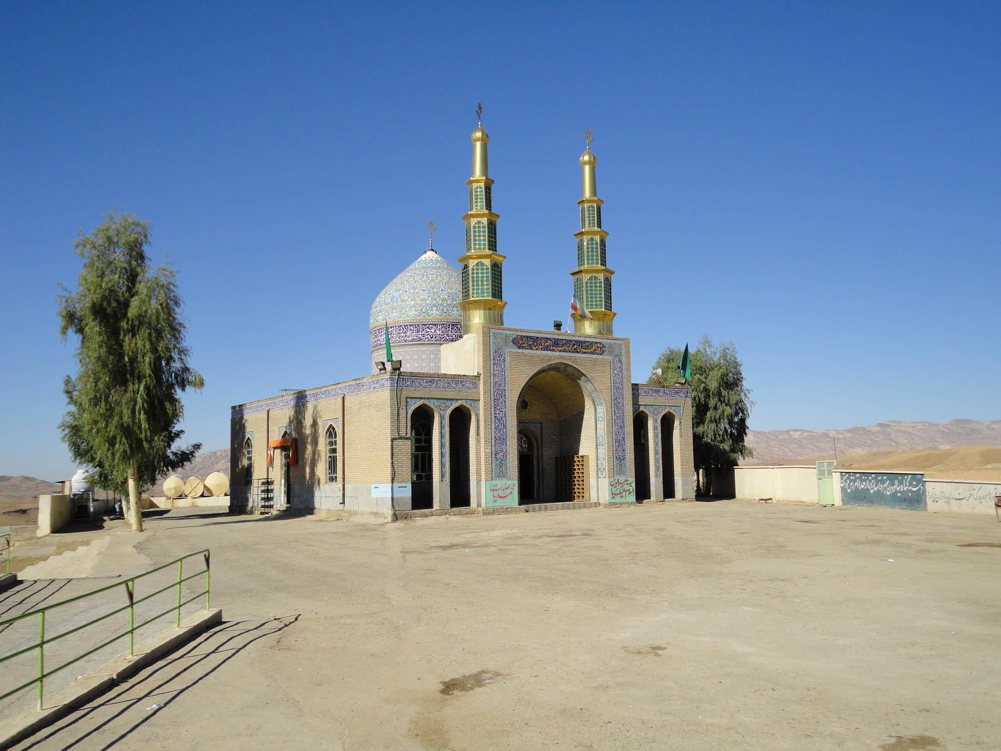 امامزاده سید ناصرالدین